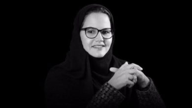 Saudi Princess of charity