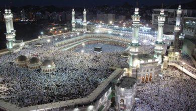 Umrah pilgrims in makkah