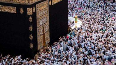 qatari pilgrims