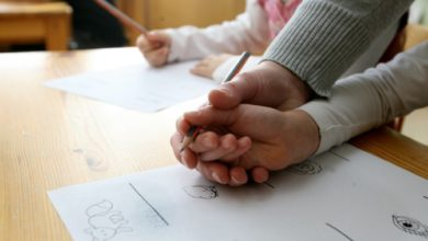 Bahrain kindergarten