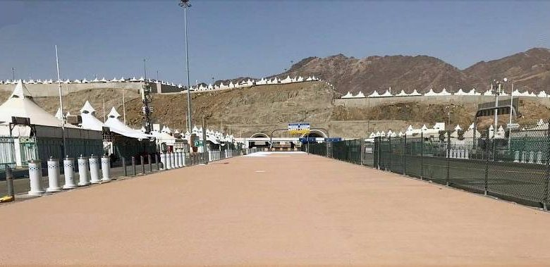 makkah project
