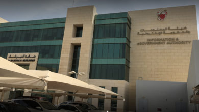 Bahrain: Birth & Death Registration Moved To Isa Town Starting September