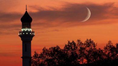 Bahrain-Ashoora Holidays Announced...