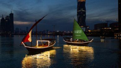Saudi Arabia's 89th National Day