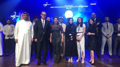 Central Bank Of Bahrain Wins Prestigious FinTech Award