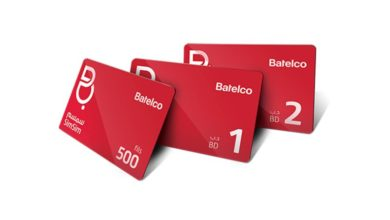 Bahrain: Batelco announces the phase out of Prepaid calling cards
