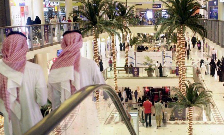 Saudi verbietet ungeimpften Menschen den Zutritt zu Einkaufszentren